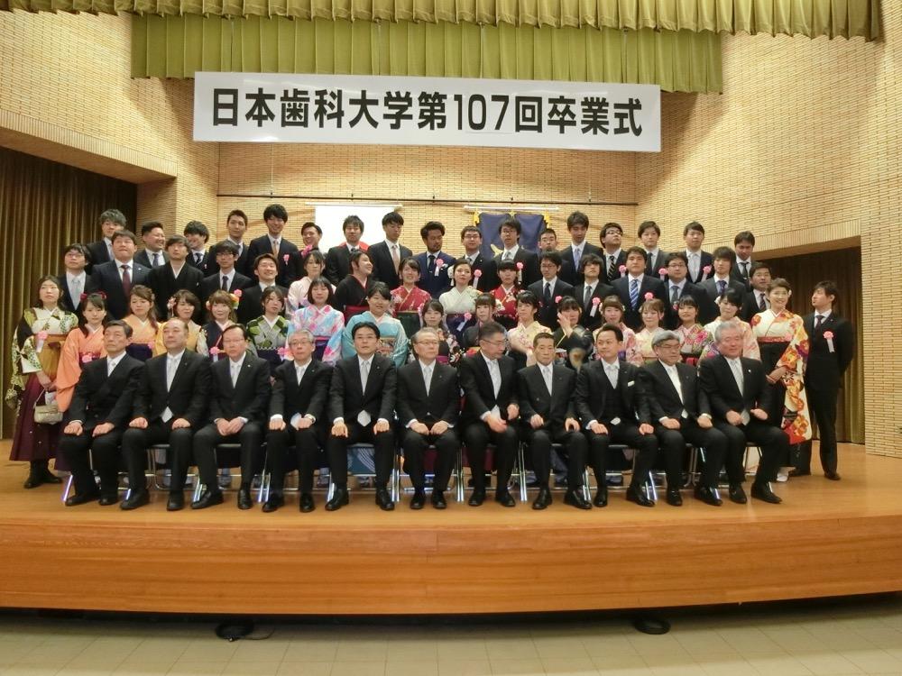 H30新潟生命歯学部107回卒業式03
