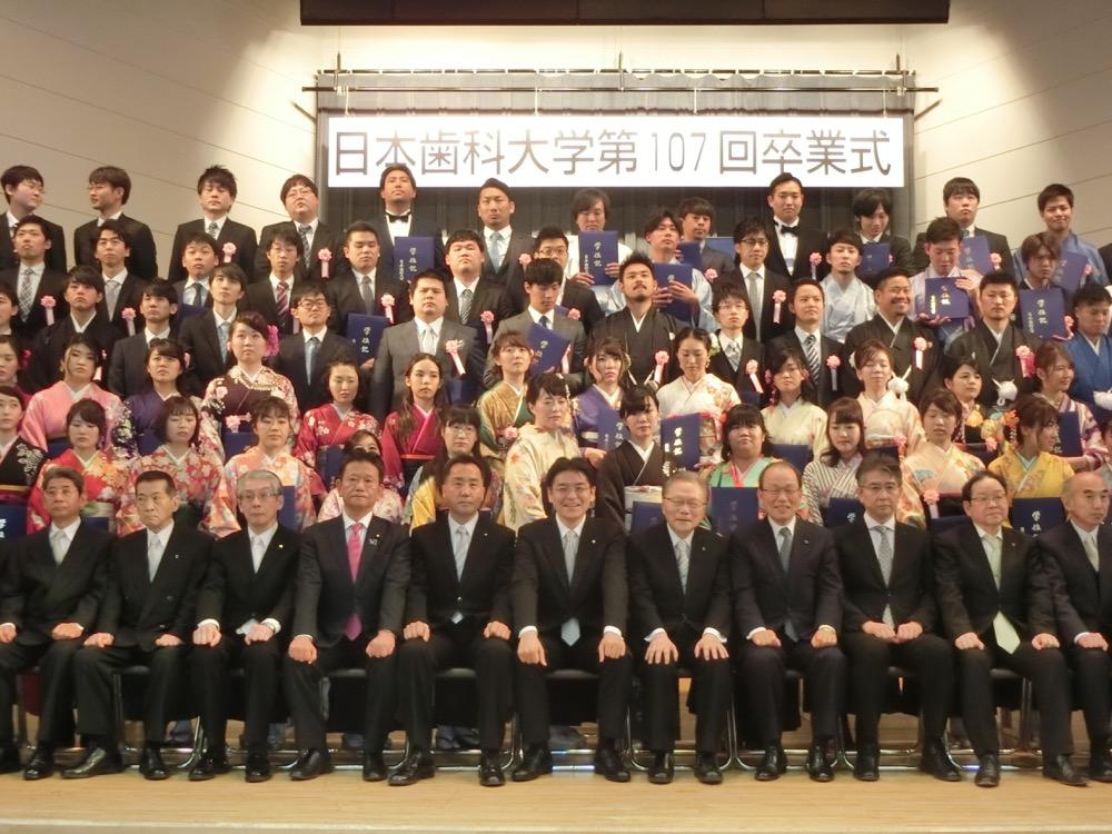 H30生命歯学部卒業式04