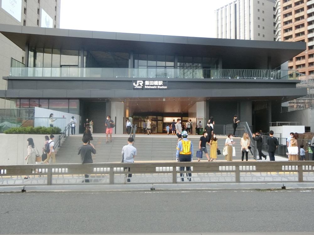 飯田橋西口入口